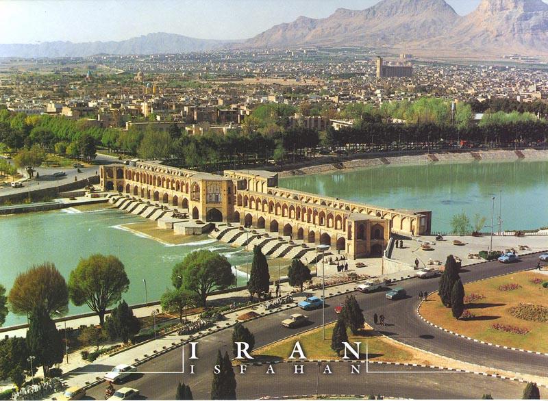 آموزشگاه های رانندگی اصفهان